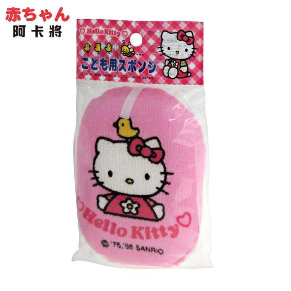 AKACHAN阿卡將 Hello Kitty寶寶沐浴球