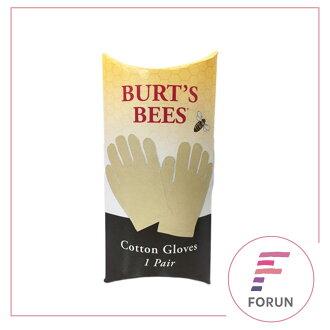 burts bees 小蜜蜂爺爺 純棉護手套 1雙入 【FORUN BEAUTY】護手霜專用