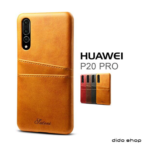 華為P20Pro仿小牛皮紋可插卡手機保護殼背蓋(KS026)【預購】