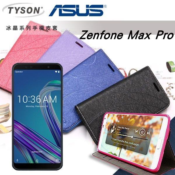愛瘋潮99免運華碩ASUSZenFoneMaxPro(ZB601KL)冰晶系列隱藏式磁扣側掀皮套側掀皮套