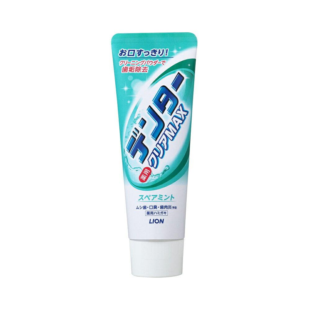 日本獅王 極淨白牙膏清涼直立式140g│9481生活品牌館
