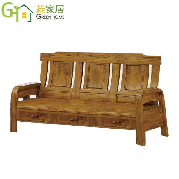 【綠家居】麥斯特時尚柏木實木三人椅