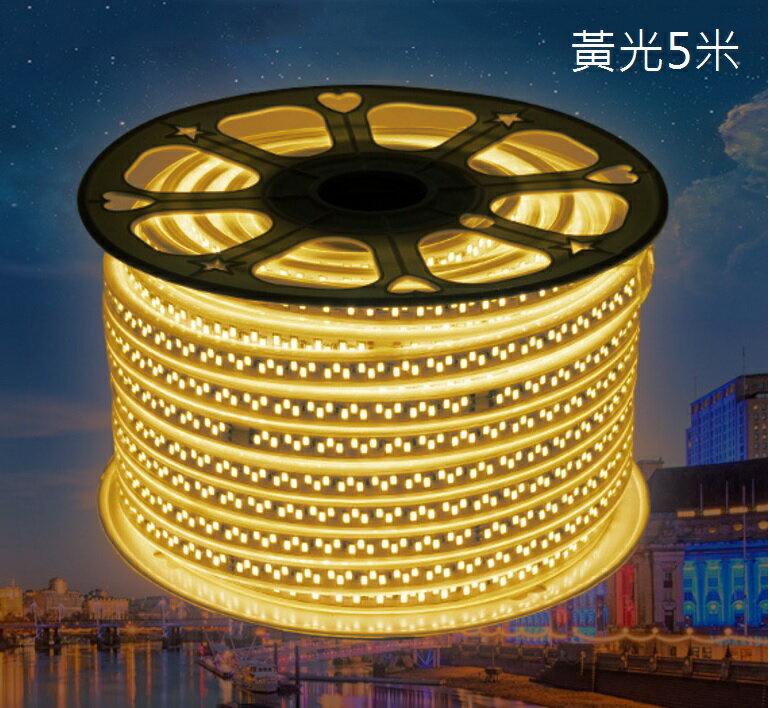 【露營趣】中和安坑 5730-5米 LED燈條 雙株雙排超亮黃光+ 調光開關 露營燈 氣氛燈 客廳帳天幕帳可用