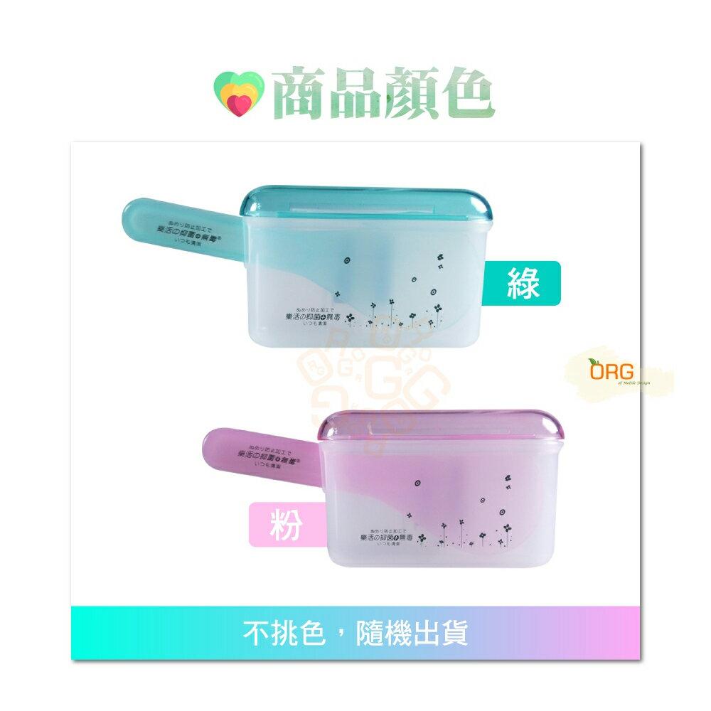 ORG《SD1415a》台灣製MIT~飯匙+收納盒 磁吸飯匙盒 飯勺 飯勺盒 飯勺收納盒 飯匙收納 廚房用品 磁鐵飯匙盒 2