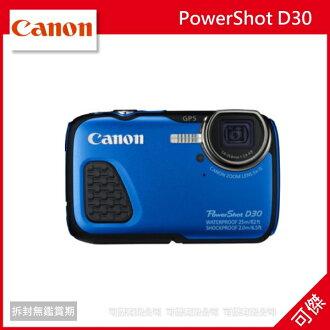 可傑 Canon 佳能 PowerShot D30 全天候相機 原廠公司貨 登山 潛水25mm 耐震 防手震 Full HD 錄影 GPS
