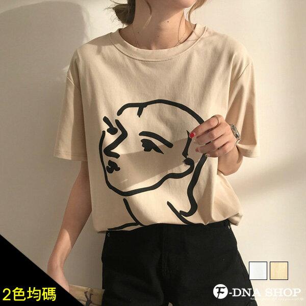 F-DNA★極簡印象派女王圓領短袖上衣T恤(2色-均碼)【ET12701】 0