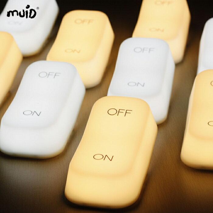 重力感應小夜燈 ON-OFF 創意開關燈 充電LED小夜燈 可調節 床頭燈 桌燈 露營燈