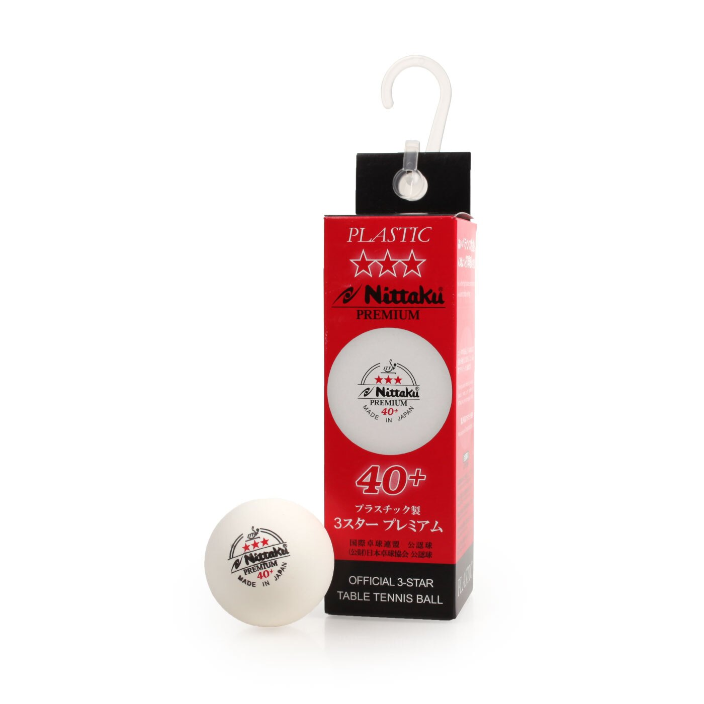 Nittaku D-TTB-012 40+ 桌球(白) (3顆入 乒乓球【99301533】≡排汗專家≡