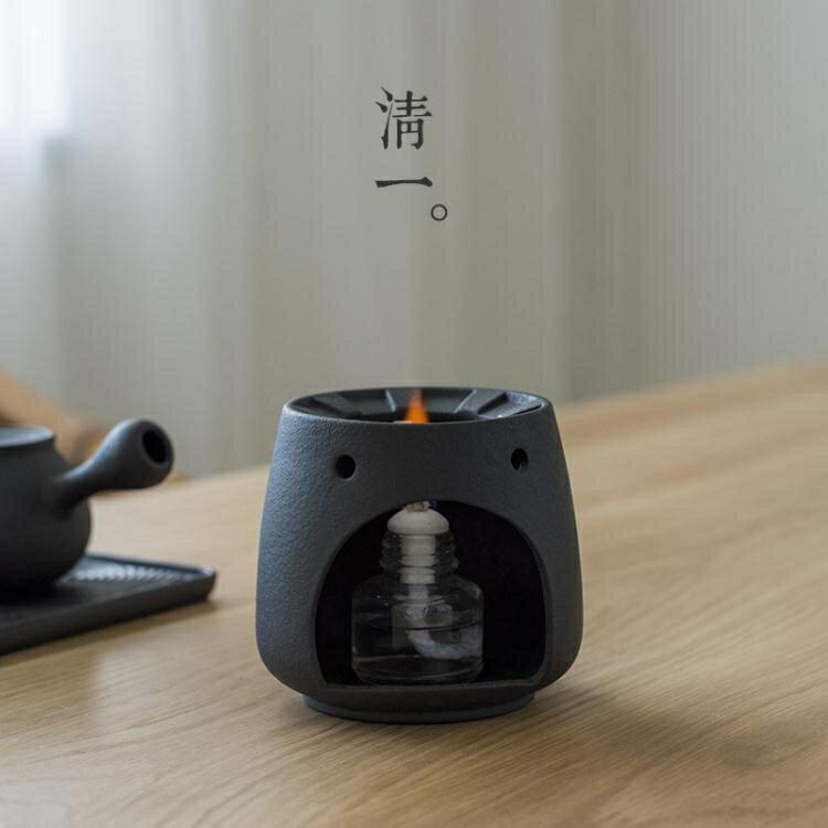 清一火山石日式小火爐酒精溫茶臺陶瓷溫茶器茶道煮茶爐煮酒爐