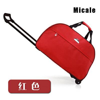 (預購)歐美時尚拉桿旅行箱 旅行袋 行李箱 登機箱 旅行包(紅色)