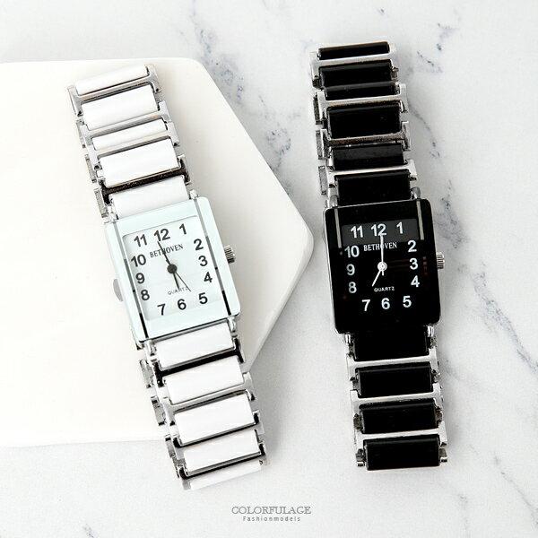 手錶 數字氣質方形陶瓷腕錶 簡約風【NE2000】 柒彩年代