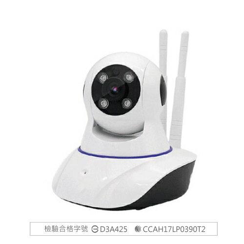 高畫質夜視 無線監控攝影機 監視器 無線攝影機 錄影機 網路攝像機 網路攝影機 監視鏡頭 WIFI