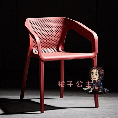 扶手椅 簡約現代餐椅塑料靠背椅子扶手戶外休閒咖啡辦公接待洽談椅藤蔓椅T【全館免運 限時下殺】