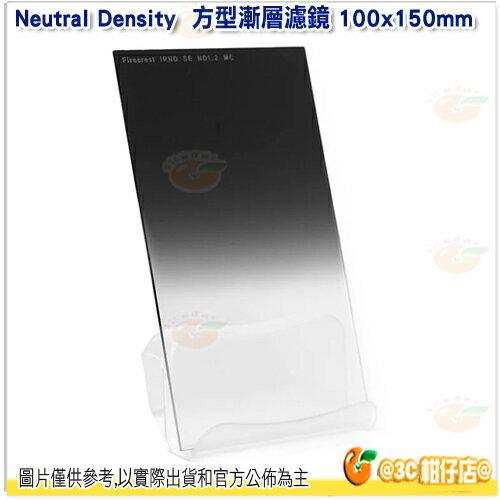 FORMATT-HITECH 100x150mm GND1.2 ND16 Soft軟式方型漸層濾鏡(減4格) 日本製 立福公司貨