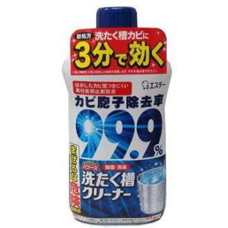 【前田屋】日本ST洗衣槽除菌劑550g