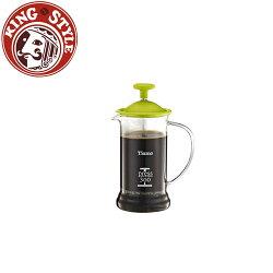 金時代書香咖啡 Tiamo 多功能法式玻璃濾壓壺 300cc 綠色 HG2109G