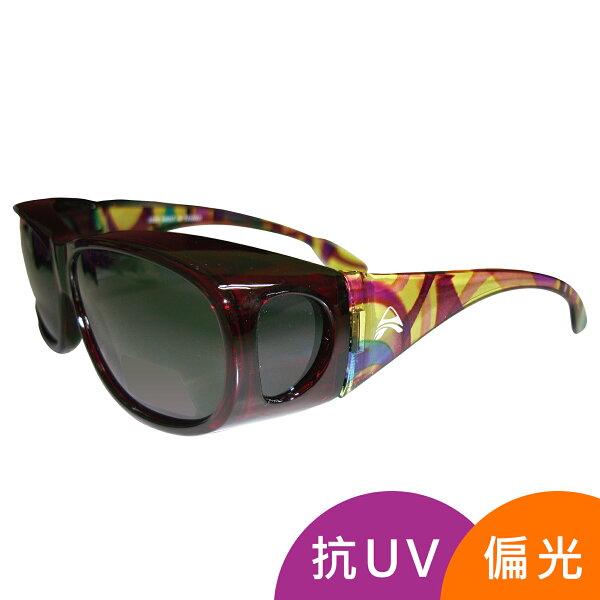 【昇橋】偏光抗UV太陽眼鏡