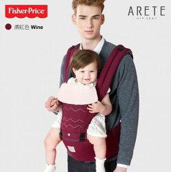 韓國【Fisher-Price費雪】ARETE艾瑞特腰凳式揹巾(含有機口水布套)-酒紅色
