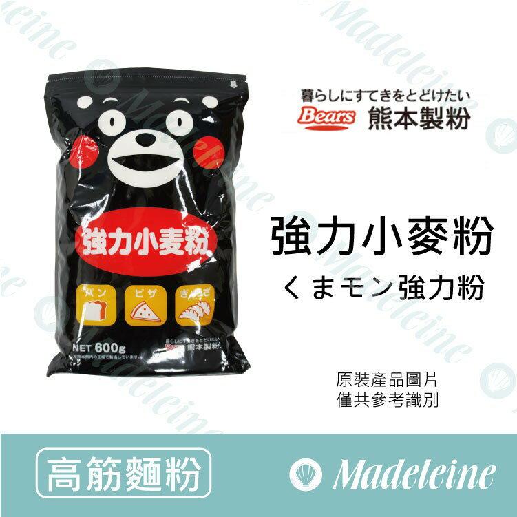 [ 高筋麵粉 ]熊本製粉 強力小麥粉 原裝600g