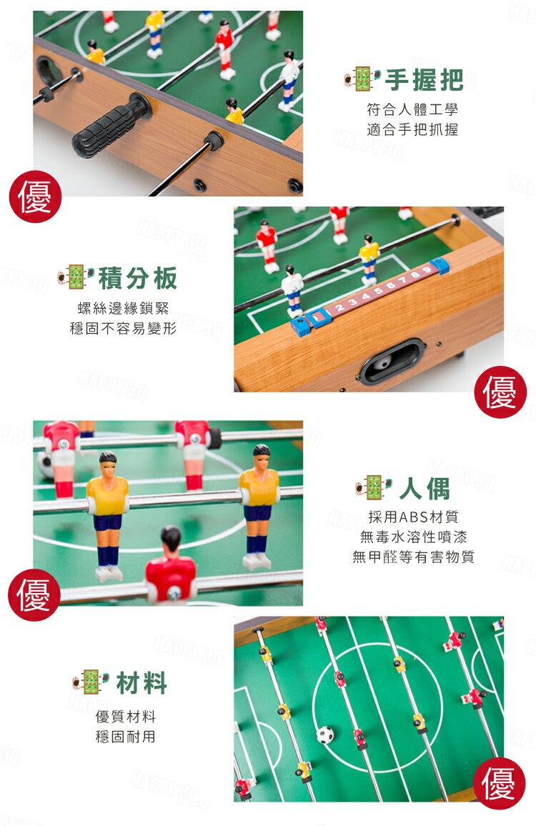現貨【親子同樂 / 桌遊】桌上足球 室內足球桌 迷你桌上遊戲【AAA6144】 6