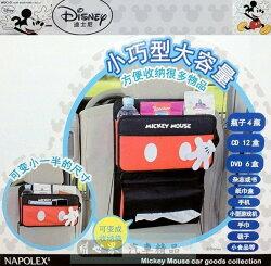 權世界@汽車用品 日本 NAPOLEX Disney 米奇多功能後座置物袋 收納袋 面紙盒套 WD-283