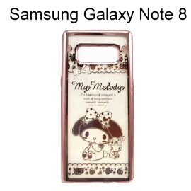 美樂蒂電鍍軟殼[兔子]SamsungGalaxyNote8N950FD(6.3吋)【三麗鷗正版授權】