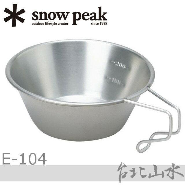 Snow Peak E-104 SP鈦金屬登山杯/鈦金屬杯碗/個人碗/掛耳杯/日本雪峰