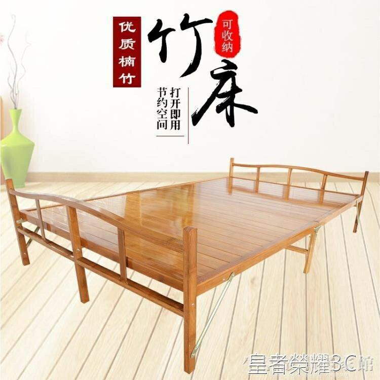 折疊床 竹床折疊床單人家用1.2米午休實木雙人硬板經濟型租房簡易活動床