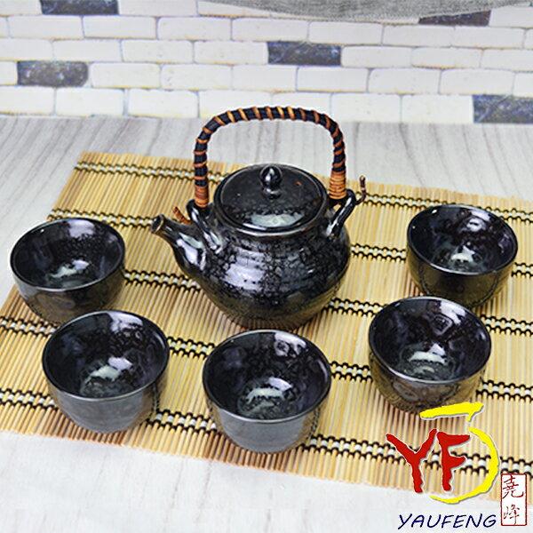 ★堯峰陶瓷★茶具系列 黑天目蜂巢一壺五杯組 禮盒 蜂巢口茶壺