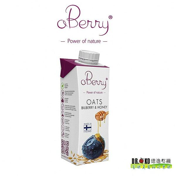 Droko芬蘭原裝進口-純濃無添加藍莓燕麥奶x15入▶全館滿499免運