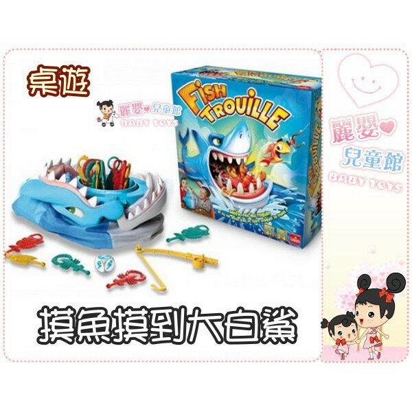 麗嬰兒童玩具館~益智桌遊玩具-摸魚摸到大白鯊-鯊魚桌遊派對遊戲-伯寶行公司貨 3
