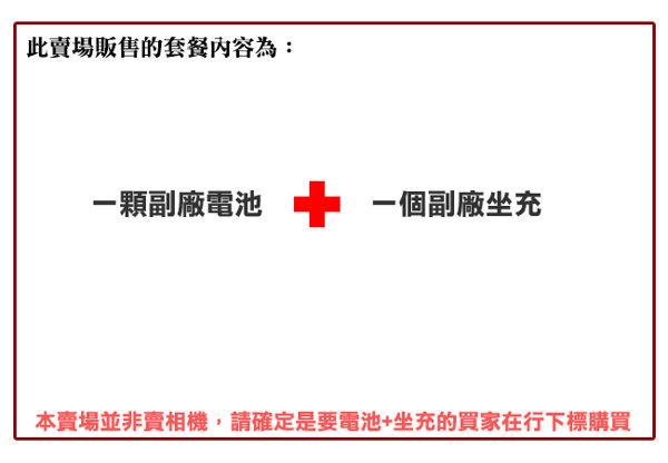 【小咖龍】 Samsung 三星 SLB-11A 充電套餐 副廠電池 鋰電池 座充 充電器 EX2F EX1 EX2 SLB11A 保固90天