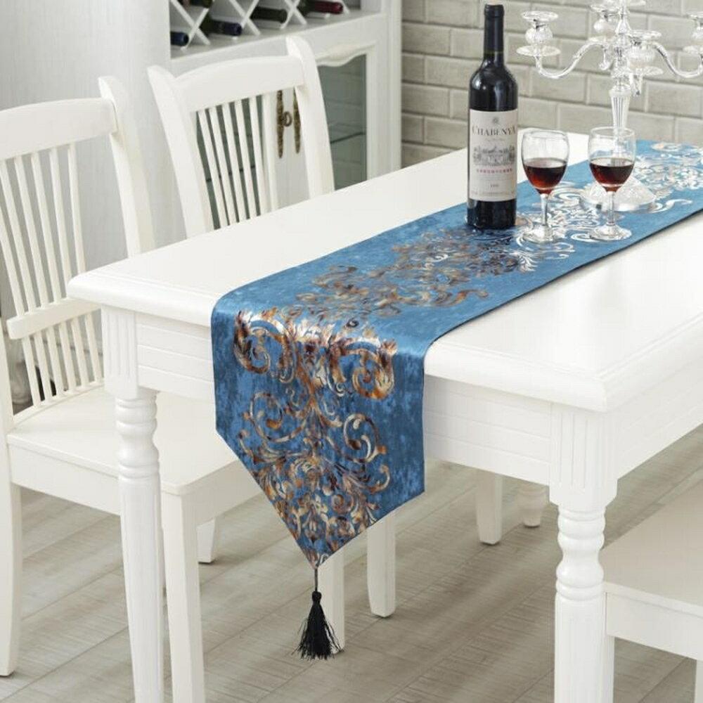 餐墊現代簡約時尚桌旗歐式奢華中美式北歐餐桌茶幾桌布床旗床尾巾桌巾 歐韓時代