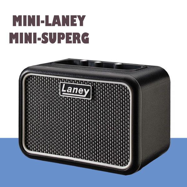 【非凡樂器】Laney【MINI-SUPERG】小音箱攜帶方便音質優良體積易收納公司貨保固