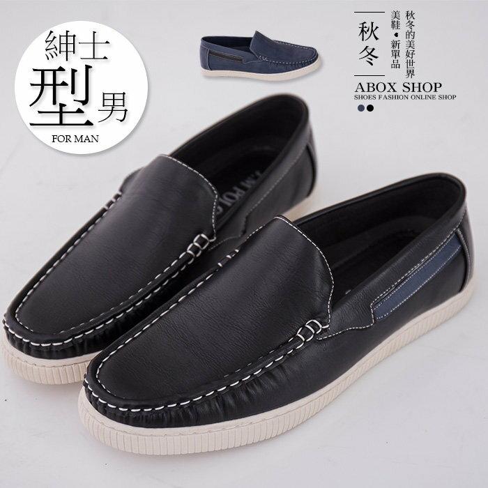 格子舖*【AJ96062】英倫紳士型男 高質感皮革簡約素面 休閒縫線帆船鞋 懶人鞋 2色 0