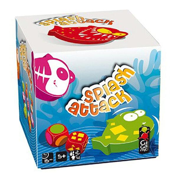 【法國桌神Gigamic桌遊】食人魚SplashAttackGIG021