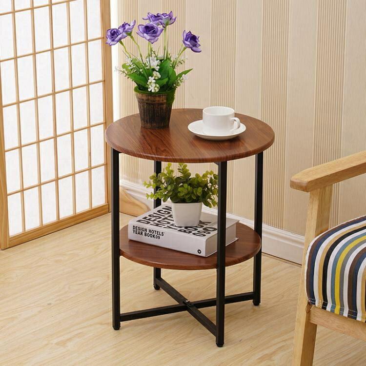 邊幾現代簡約小茶几移動角幾沙發邊桌邊櫃床頭桌置物架北歐小圓桌