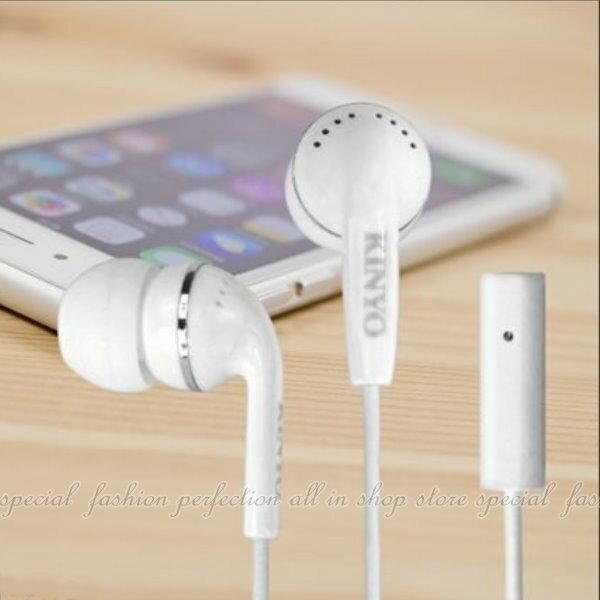 智慧型手機耳麥IPEM-61 耳塞式耳機 防噪耳機 智慧型耳機麥克風【HA202】◎123便利屋◎