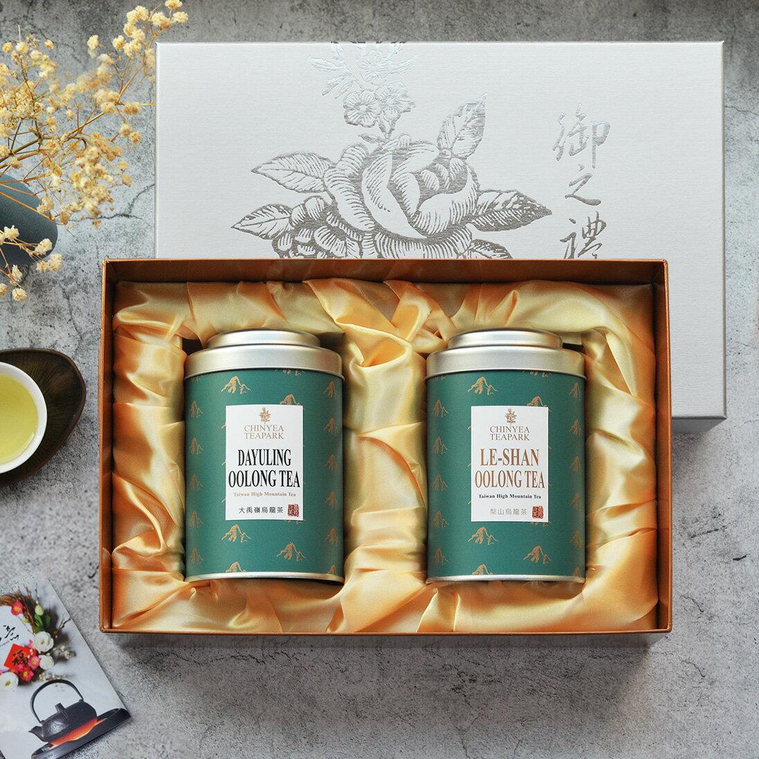 《沁意》御之禮 • 台灣極品高冷茶禮盒(四款任選)