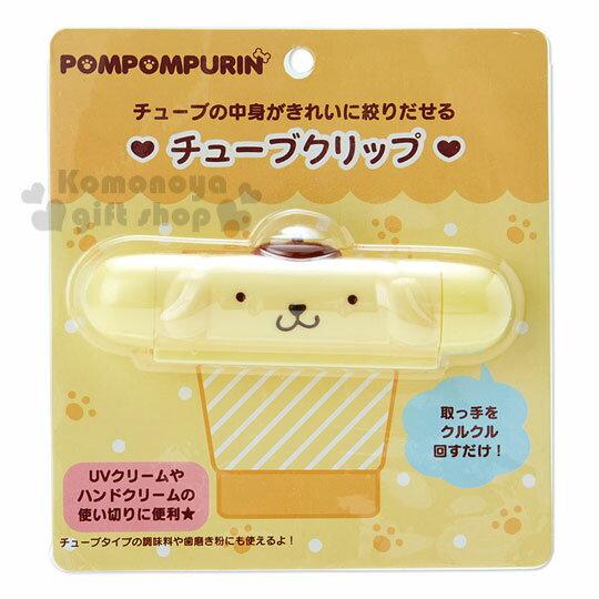 〔小禮堂〕布丁狗 造型軟管擠壓器《黃.大臉》可使用6cm以內軟管