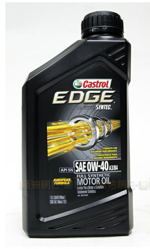 CASTROL EDGE formerly Syntec 0W40 美國 全合成機油