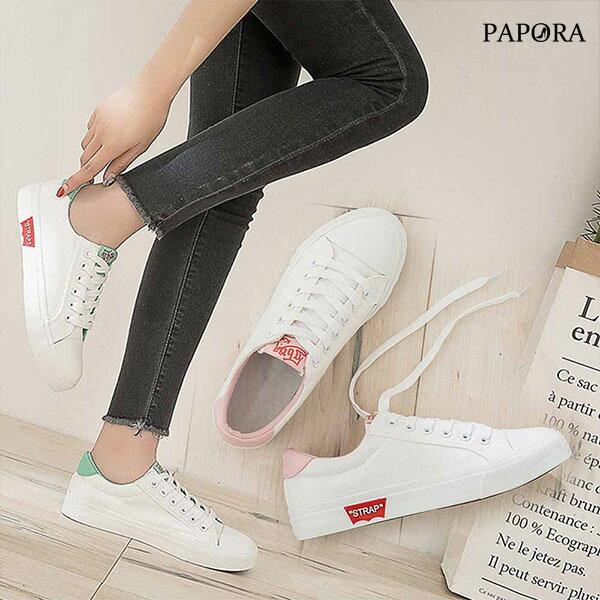 帆布鞋.學院風復古休閒帆布鞋【KA205】白粉/白綠