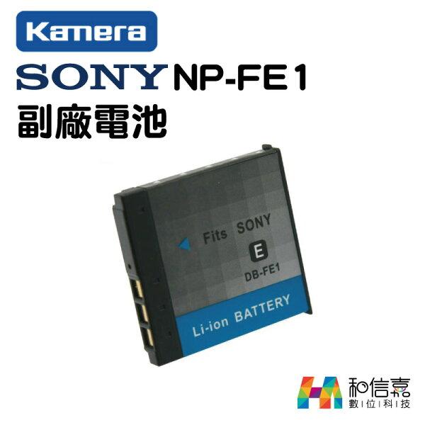 副廠電池【和信嘉】Kamera佳美能SONYNP-FE1電池原廠保固一年