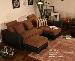 Glory葛洛莉機能系加長L型沙發