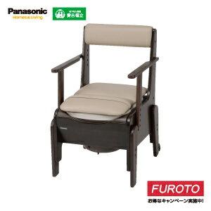 Panasonic家具式馬桶●木製便器椅-基本款●AgeFree松下老人照護