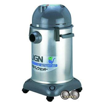 亞拓 乾濕吸塵器CE-32