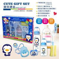 彌月禮盒推薦到藍色企鵝 PUKU 彌月禮盒 | 新生兒禮盒 附提袋【11535 好娃娃】就在好娃娃親子生活館推薦彌月禮盒
