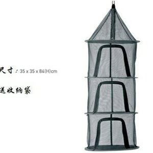 美麗大街【10513882440】出口韓國 加厚乾燥網 收納曬碗籃子 [曬衣籃子]