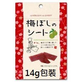 日本factory話梅梅片果肉