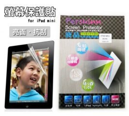 iPad Mini 1/2/3 亮面保護貼【A-APL-P05】螢幕保護 貼膜 亮面膜 亮面貼 台灣製造